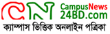 Campus News 24 BD