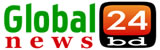 Global News 24 bd