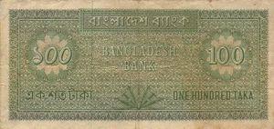 Bangladeshi Taka